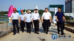 许昌市副市长卢希望莅临恒达滨河府工地调研安全生产工作