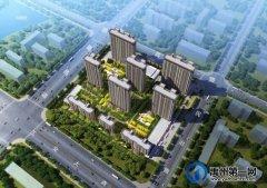 禹州建业新筑修规批前公示