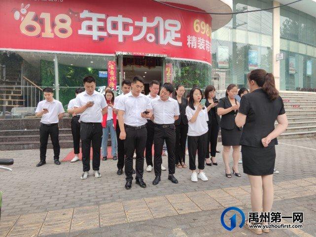 """2021禹州市首届""""一品装饰杯""""乒乓球大赛即将启动"""