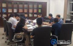 禹州市召开校外培训机构和幼儿园安全工作紧急会议