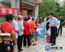 许昌市2021年汛期突发地质灾害应急演练在禹州举行
