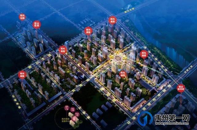 禹州2021年上半年41个商品房预售许可证公布