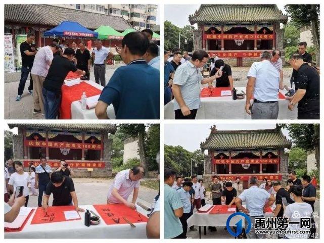 禹州中医药文化周宣传活动圆满结束!
