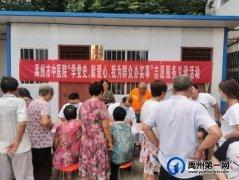 禹州市中医院专家团队走进褚河镇双马社区开展宣传义诊活动!