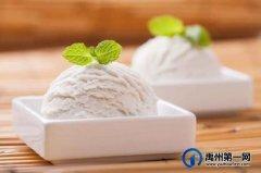 """禹州天润府网红""""冒烟冰淇淋""""周末冰爽来袭带你体验零下-196℃的世界!"""