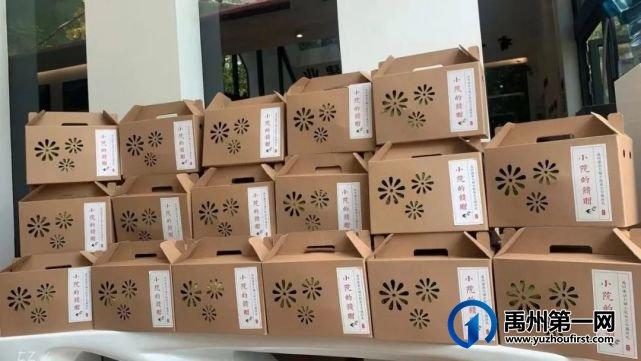 禹州建业夏日送香甜,为生活注入幸福能量!