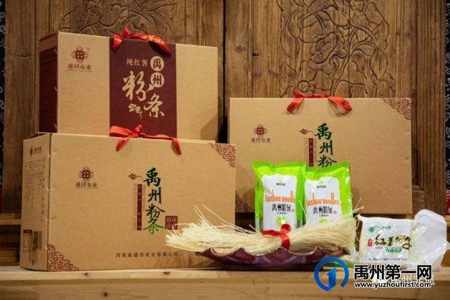 禹州市5个项目被列入第五批河南省非物质文化遗产代表性项目名录