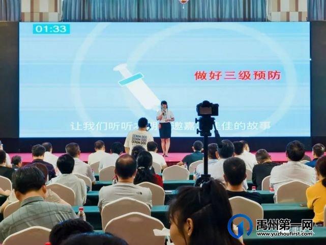 禹州市人民医院选手在第四届许昌市健康科普能力大赛上斩获三奖项!