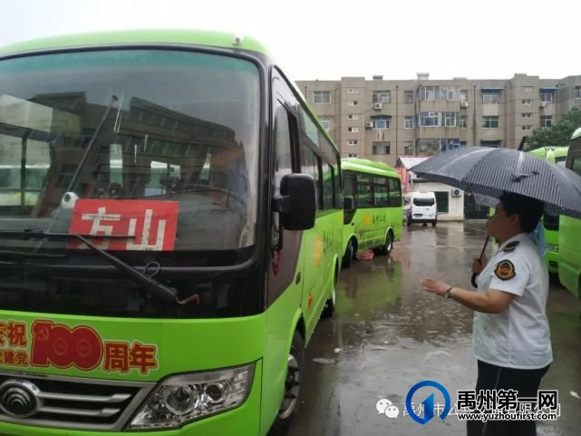 禹州公交全力保障市民出行