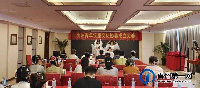 禹州青年汉服文化协会成立大会顺利召开