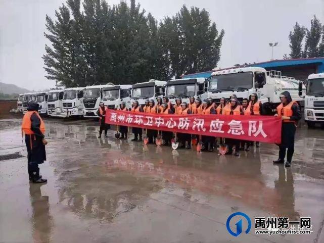 禹州环卫:不惧风雨 坚守一线 勇当先锋 服务社会