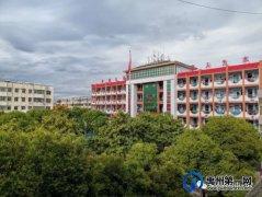 禹州市钧台中心学校七年级新生网报上传证件情况说明