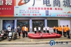 禹州的爱心人士及企业为抢险救灾捐献一艘快艇