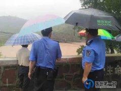 暴雨来袭 禹州鸠山民警奋战防汛救援第一线