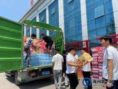 禹州这家企业紧急出动!给多个乡镇送去大批救灾物资..