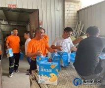 8月1日!禹州应急救援协会为这里的贫困孤寡老人送去爱心物资