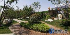禹州天润府带您领略花园秘境、公园生活