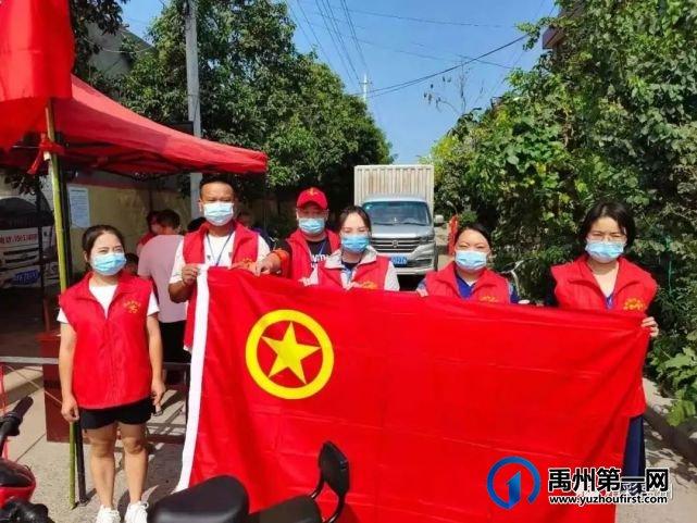 禹州市返乡大学生志愿者助力疫情防控