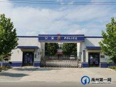 禹州全市公安派出所户籍室各窗口已恢复正常业务办理