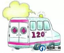 禹州市光明医院电话0374-2735158