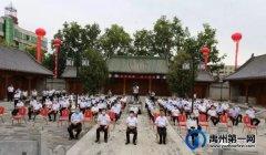 禹州举行第四届政府励志奖学金颁奖表彰仪式!