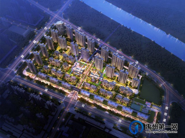 禹州恒达滨河府(陆号院)45#、46#楼取得商品房预售许可证