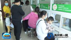 禹州幼儿园入园体检开始了