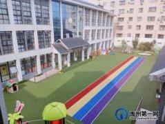2021年秋季禹州市直第五幼儿园招生简章