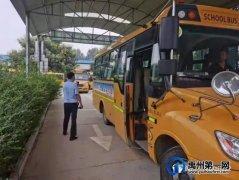 9月开学季今日开启 禹州交警全警上路护航开学