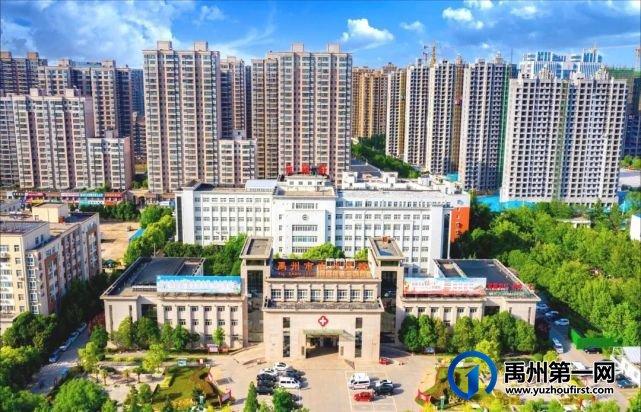 禹州市中心医院招聘73名工作人员!