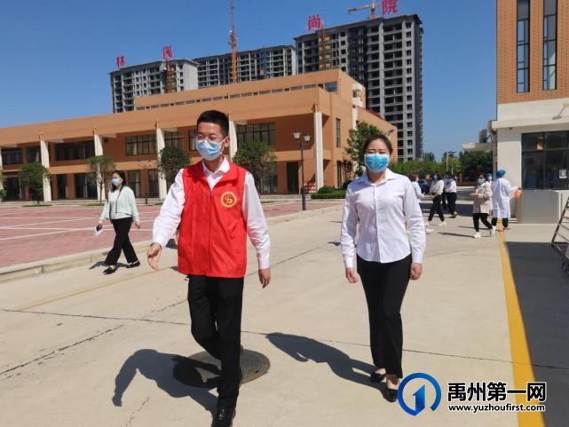 禹州市第五实验学校开学疫情防控演练
