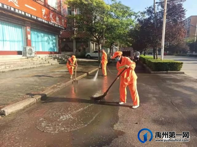 禹州环卫:严格落实作业标准 持续提升卫生质量