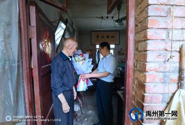 禹州市第一高级中学情满教师节,慰问暖人心