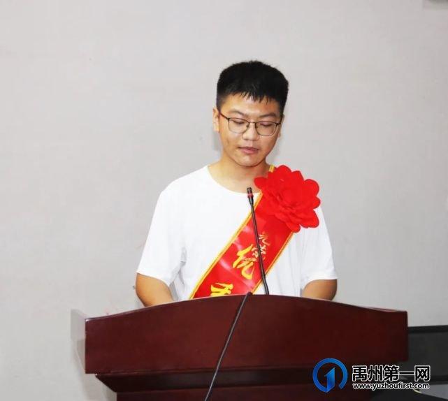 禹州寨子社区第三届励志奖暨教师节表彰大会顺利举行!