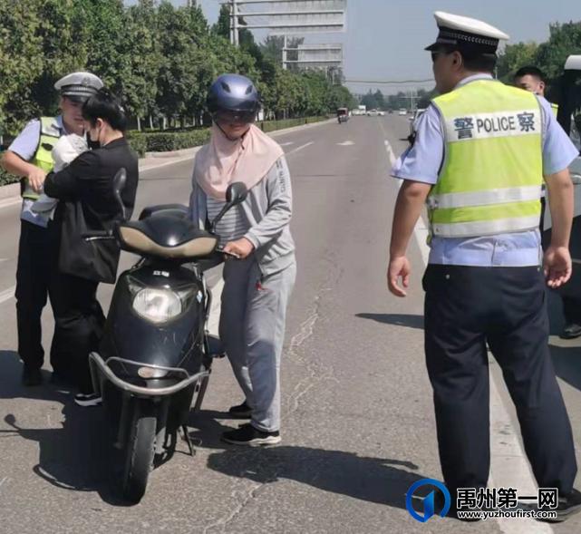 上午10时许在禹州阳翟大道东段发生惊险的一幕!