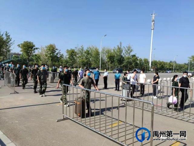 禹州中专举行2021年秋季开学疫情防控应急演练