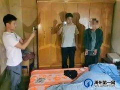 禹州顺店警方抓获一名入室盗窃犯罪嫌疑人