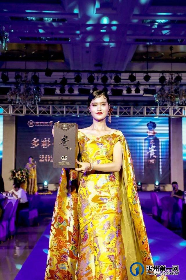 2021贵州贵酒雅品会在禹州宾馆举行