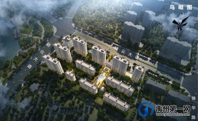 禹州耀润九和源著|禹州新地标!!!真正的河景洋房!