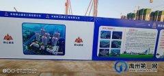 禹州建业新筑9月实景进度实拍