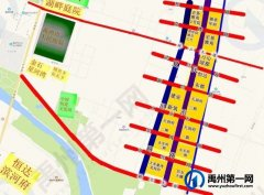 禹州颍北新区5万人超大社区规模已形成!