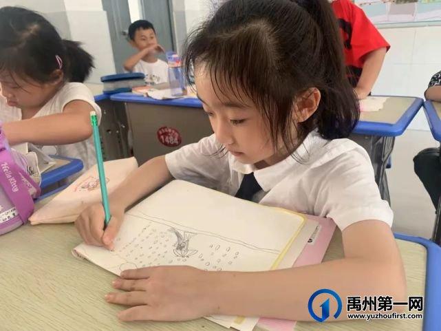 禹州市第五实验学校学子们的开学第一天