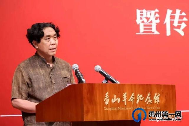 """孔相卿钧瓷作品""""圆梦中华""""、""""泰和尊""""入藏香山革命纪念馆"""