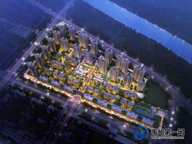 禹州恒达滨河府(伍号院、陆号院)5#、30#、37#、43#楼取得商品房预售许可证