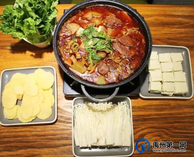 禹州半甜居清真海鲜炒菜88元抢购原价158元半甜居海鲜炒菜套餐一份