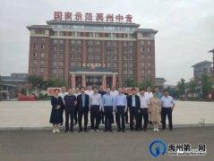 息县政协考察团到禹州中专指导交流工作