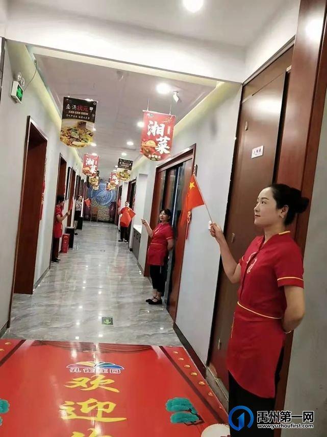 禹州孔雀庄园重金寻人速速扩散!