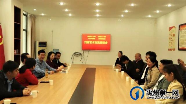 禹州市豫剧团与兄弟院团开展戏曲交流活动