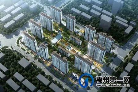 禹州书香雅苑3#楼取得商品房预售许可证