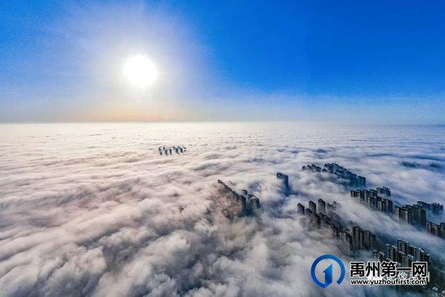 雾润禹州——禹州市摄影家协会会员作品选